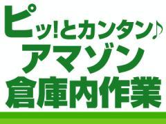 株式会社ファイズ 岡山営業所(1153)