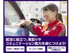 (株)大野石油店・山陽礦油(株)