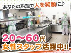 九州医療食株式会社