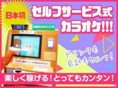 ヒットパレード ベスト10 <7店舗合同募集>