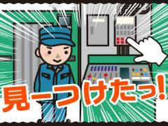 UTエイム株式会社【広告No.T000352】