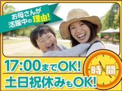 トランス・コスモス株式会社/ORX170316