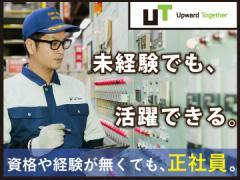 UTエイム株式会社【広告No.T000357】