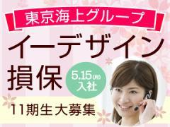 NTTソルコ&北海道テレマート(株) 仙台センター