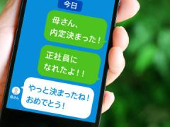 UTエイム株式会社【広告No.T000421】