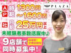 株式会社 宣翔物産 <PLAZA>