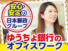 トランスコスモス(株) CC採用受付センター/170009