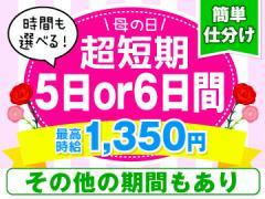 ヤマト運輸(株) 厚木ゲートウェイベース店