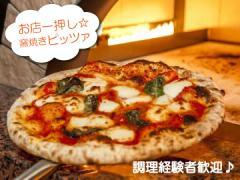 アルコバレーノ (A)高関店 (B)太田店