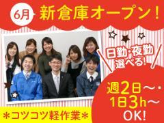 株式会社間口 川崎新センタープロジェクト