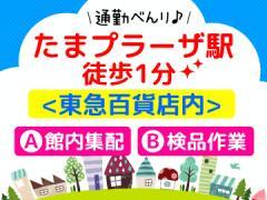 ヤマト運輸(株) たまプラーザセンター