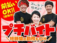 壱角家 勝どき店