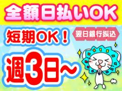 株式会社オープンループパートナーズ /pcr4267-02