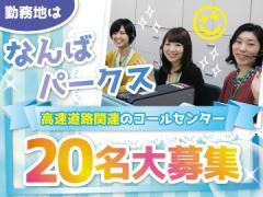 りらいあコミュニケーションズ(株)/1605000019