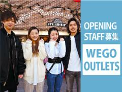 WEGO OUTLETS 三井アウトレットパーク札幌北広島店