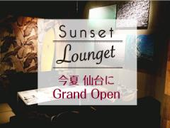 Sunset Lounget -仙台-