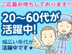 (株)エフエージェイ 静岡支店