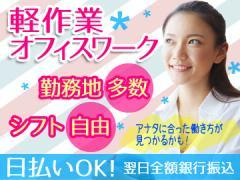 株式会社オープンループパートナーズ 新潟支店/pnicp00