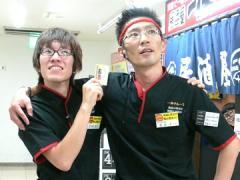 居酒屋一休 大宮店 (2922977)