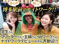 Cafe and Bar Shanana111-シャナナ-