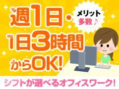 株式会社ワールドインテック/17FAN-D-0828