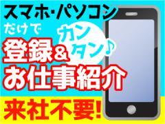 (株)セントメディア MS事業部 新潟支店
