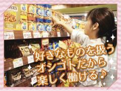ジュピターコーヒー株式会社 シャミネ鳥取店