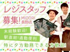 (株)ベルーフ MIDORI長野店