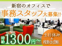 株式会社ユーコム 新宿新都心イベントセンター