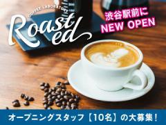 ROASTED COFFEE LABORATORY渋谷駅前店  (株)ベイクルーズ