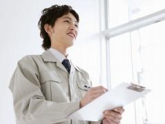 岡山住宅サービス株式会社
