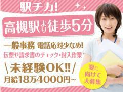 トランスコスモス株式会社  大阪本部