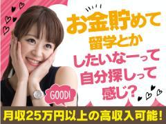 トランスコスモス株式会社 DC&CC西日本本部/K170088
