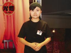 光麺インターナショナル株式会社 光麺池袋本店