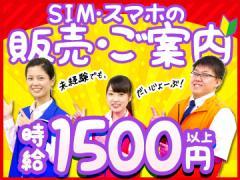 株式会社エフオープランニング(3006946)