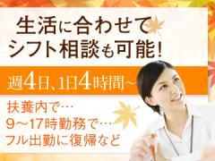 イオンクレジットサービス(株) 北日本コールセンター