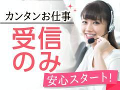 株式会社バックスグループ(博報堂グループ)/3110611712041
