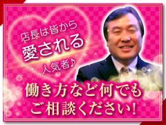 カラオケパブ Can Can 〜キャンキャン〜
