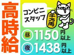 (株)ピーアンドピー・インベックス ★金山・岐阜合同