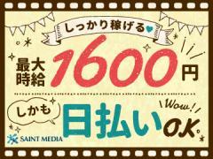 (株)セントメディア CC事業部 札幌支店