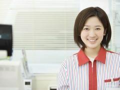 ローソン 福井医大前店