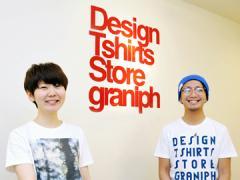 デザインTシャツストア graniph(グラニフ) 5店舗合同募集