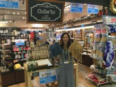 Colle'to(コレット) 広島パルコ店