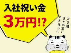 イーグル(A)浅草(B)富里(C)春日部