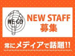 WEGO イオンモール新小松店(受付コード/405)