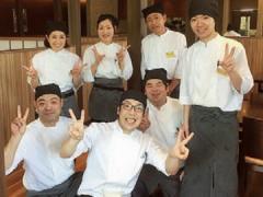 株式会社サルーン 石焼ステーキ贅 福井 飯塚店(3078632)