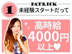 PATRICK(パトリック) <<他5店舗>>