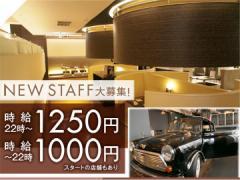 デザイナーズレストラン「KICHIRI/ajito」等、合同募集