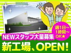 株式会社近畿リネンサービス