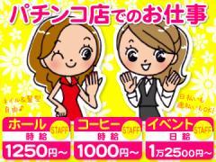株式会社SPJ(スタイン・プランニング・ジャパン)